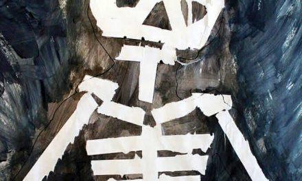 Peintures de squelette résistant au ruban adhésif – Idées d'art d'Halloween pour les enfants